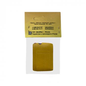 Батарейный блок для АвтоФон АЛЬФА XL, оборотная сторона
